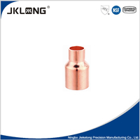 J9010 copper socket fitting copper fitting reducer