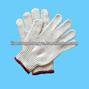 Factory Outlet 7 Guage Cotton Knitted Safety Kong Glove