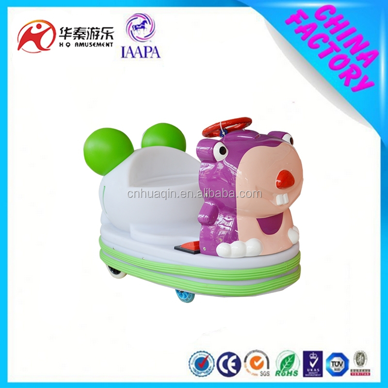 Super bumper battery car playground equipment game machine manufacturer