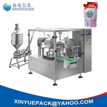 Automatic Grade Rotary Bag Filling Liquid Doypack Packing Machine