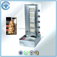 Shawarma Grill Machine/4 burners Stainless Steel Doner Kebab Shawarma Grill Machine