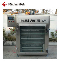China Professional Industrial Smoke Oven for Fish Meat Bean Product