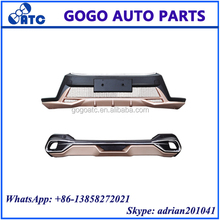 FOR TOYOTA HIGHLANDER 2015 FRONT AND REAR BUMPER GUARD