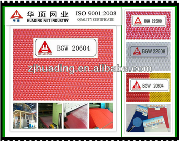 Heading Filter spunbond nonwoven forming belt filter fabric