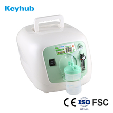 Cheap price medical used portable nebulization type oxygen concentrator machine sale