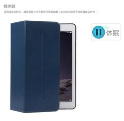 universal 360 degree Rotatable for ipad 2 3 4 for ipad
