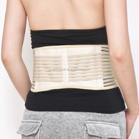 neoprene magnetic waist back support belt band with suspender D18