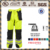 Industry workwear pants trousers Flame retardant and teflon oeto-tex coverall workwear