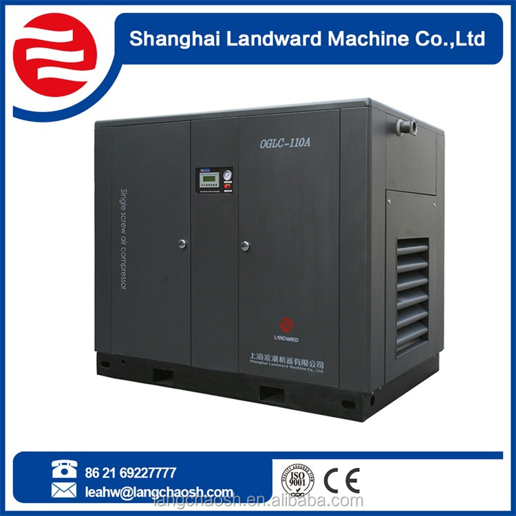 single screw oil free compressor