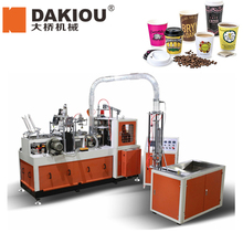 high output new coffee and tea cup making machine manufacturer