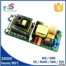 seestar high power open frame led driver 90w 100w 120w passing EMC CE isolated switching power supply