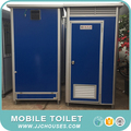 High quality portable public toilet,custom made outdoor toilet,easy assembled modular bathroom