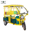 Electric 3 Wheelers For Passenger Transportation