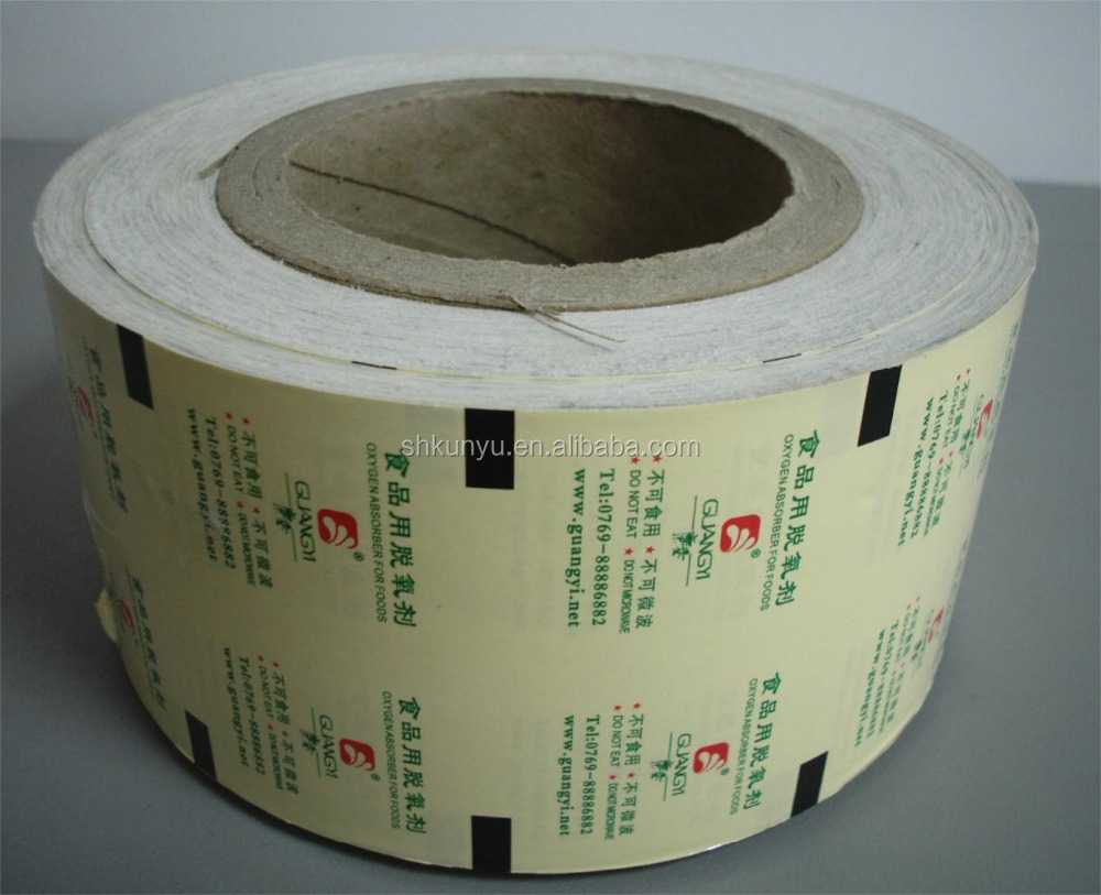 oxygen absorber packaging roll film