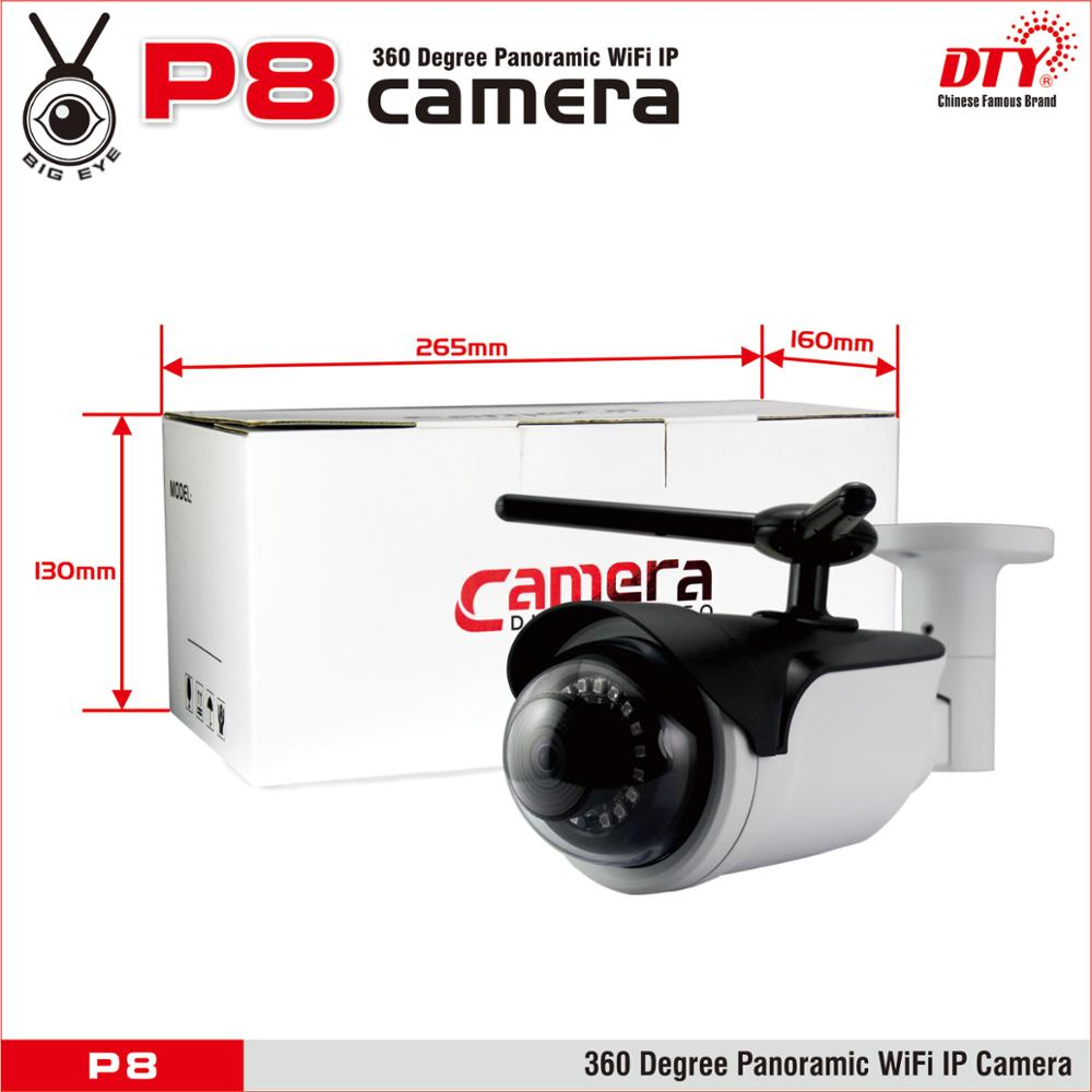P87.jpg
