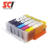 Pgi-250xl Cli-251xl compatible ink cartridge for canon Pixma ip 7220/Pixma MG5420/ PIXMA MX922 /Pixma MG6320