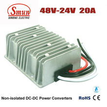 48V TO 24V 20A 480W DC DC Step Down Converter Car Power Supply