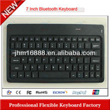hot sell 7 inch keyboard case for android tablet