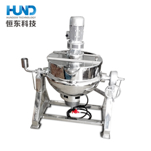 Planetary automatic stirring pot with double jacket cooking mixer