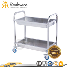 best design of high quality room hotel all types stainless service trolley