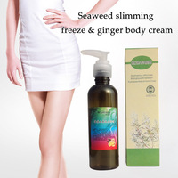 Natural Seaweed Ginger Extract Essential Oil