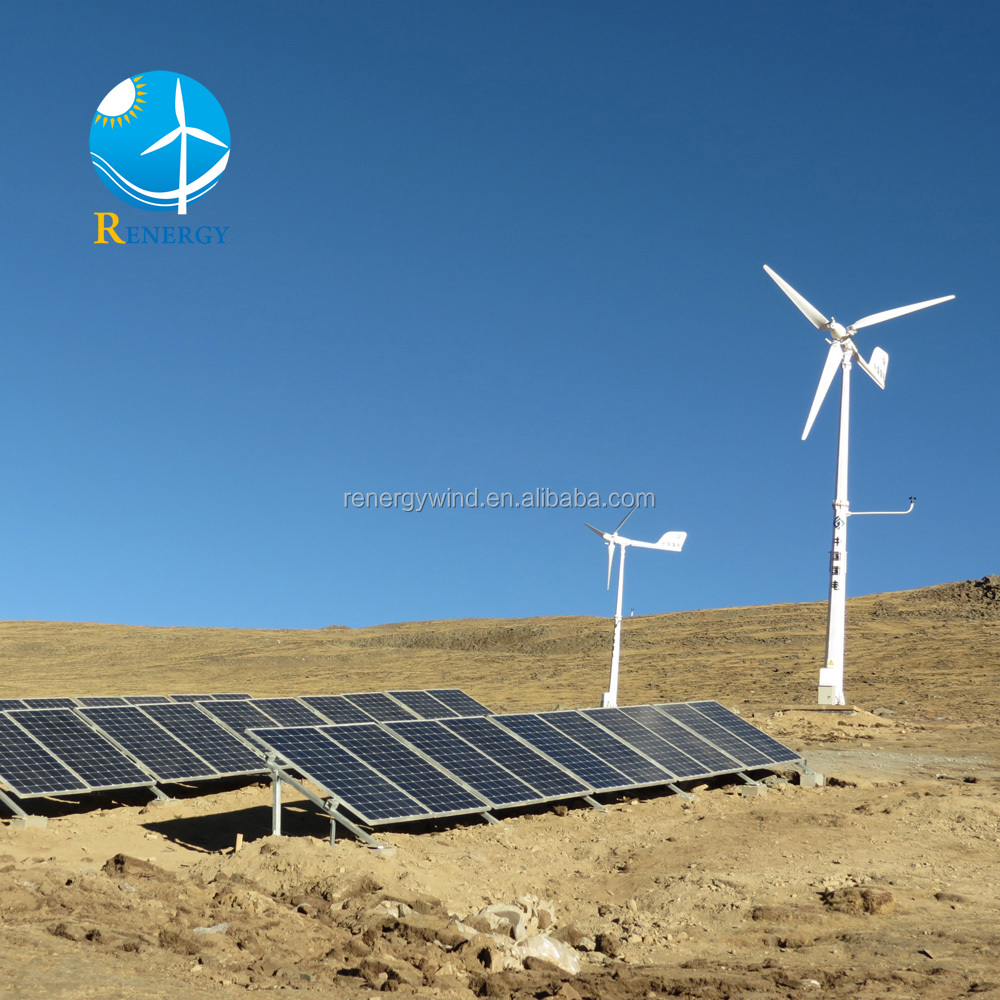 Off grid wind solar hybrid power system