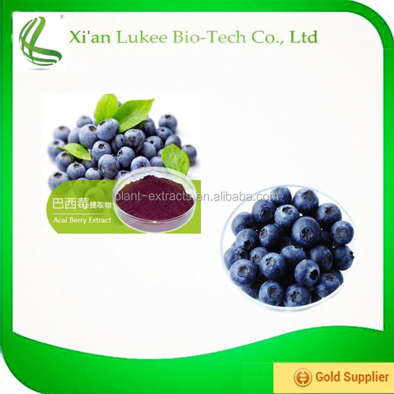 GMP&ISO Acai Berry Freeze Dried Powder ,Acai Fruit Extract ,Weight Loss High Quality Acai Berry Extract