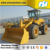 YN940 Wheel Loader 4 ton wheel loader