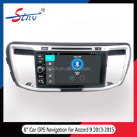 8 Inch 2 Din Car DVD For Honda Accord With Navigation/DVD Player/GPS