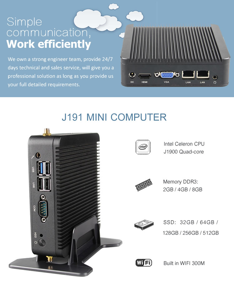 high quality office home hospital computer with 2 COM 2 LAN port j1900 mini pc