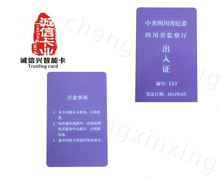 OEM Factory Supply Buyer Logo Printing business card printing four ways of letting with good quality