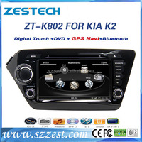 "2dins 8"" HD touch screen Dvd 2012 for Kia K2 car dvd gps support radio/stereo/video/USB/3G"