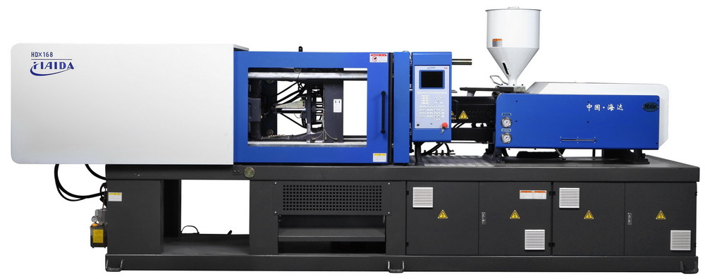 HDX168 -plastic injection molding machine