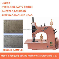 GN20-2 Jute Bag Making Machine,Overlock Machine