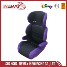 China supplier fast Delivery organic baby car seat