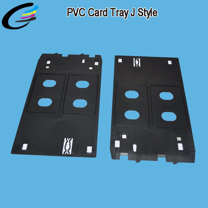 high quality inkjet printing blank pvc plastic cards supplier