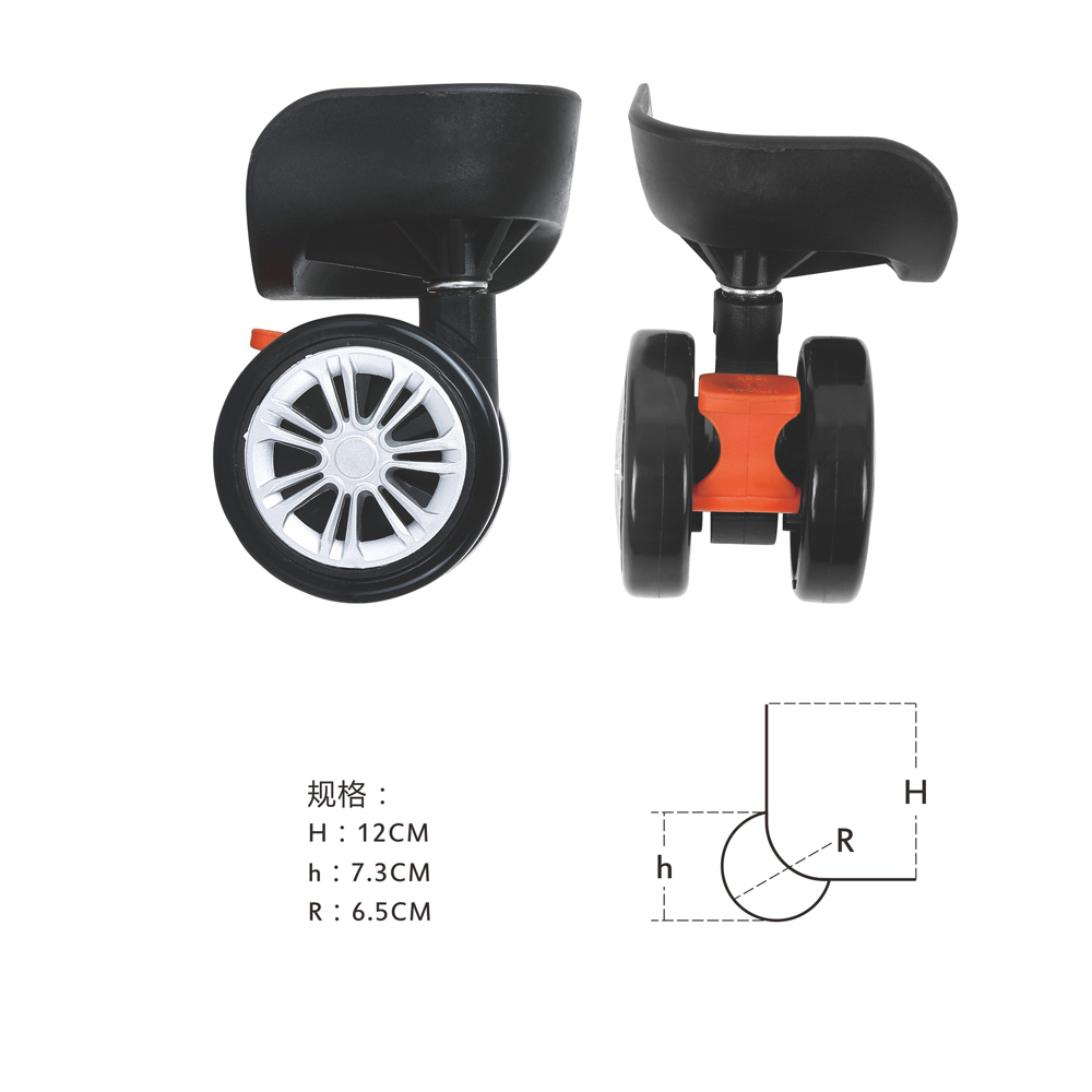 2016 suitcase wheel luggage wheels replacement parts