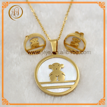 Popular Stainless Steel White Shell Bear Costume Jewelry Sets Cheap Price