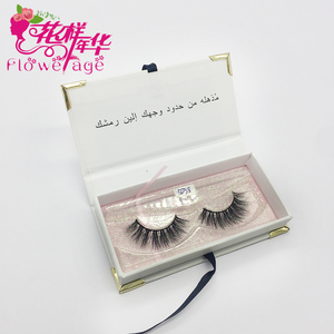 100% pure mink Fur eyelashes 3D real mink false eyelashes private label