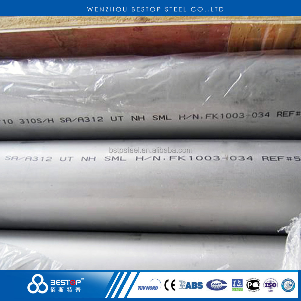 ASTM A312 310 / 310H / 310S / TP310S / TP310 /TP310H/SUS310 stainless steel seamless pipe / tube