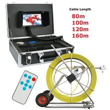 "Sewer Waterproof Pipe Drain Inspection CCTV Camera System 7""LCD DVR with length counter & keyboard"
