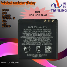 Bl-6p Battery For Nokia 6500c 7900 7900p