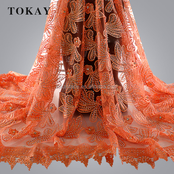2016 New Coming High Quality Tulle Lace Fabric African