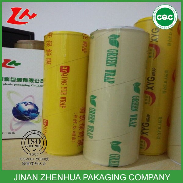 high transparency anti fog breathable cling film food grade wrap reel pvc cling film