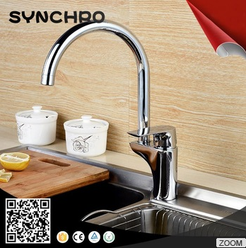 SKL-33519 modern kitchen sink faucet mixer designs for Europe