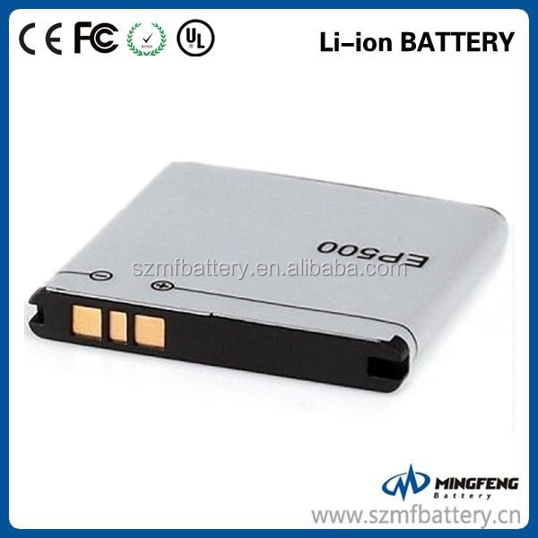 EP500 1160mAh Battery For Sony Ericsson Vivaz U5i U5 X8 for Xperia E15i U8i Pro