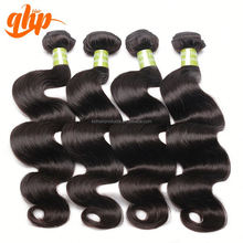virgin malaysian brazilian body wave china suppliers high quality full fix hair