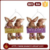 Wholesale animal hanging cute doll easter brown stuffed bunny toy