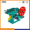 Nut Bolt Manufacturing Machinery Prices