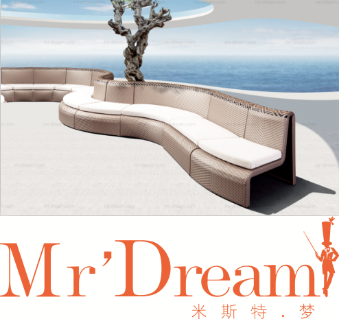 MR DREAM Rattan Commercial Sectional Sofa Outdoor Furniture